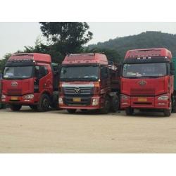 广州到衡水专线物流_广州到衡水货物运输
