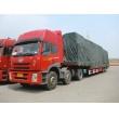 广州到阜新物流运输,广州到阜新物流价格,广州到阜新物流需要几天