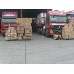 广州到固原的物流公司
