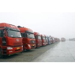 广州到开封物流专线,广州到开封物流公司,广州到开封物流价格