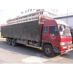 广州到汉中市物流整车