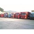 广州到成都物流公司运输