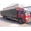 广州到鹤壁市物流直达运输汽运公司