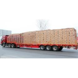 广州到西安物流直达物流专线公司