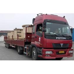 广州到榆林物流专线公司