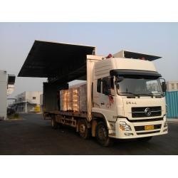 广州到怀化物流专线直达公司