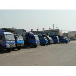 广州到安康托运公司